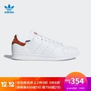 Adidas Originals      Stan Smith 男女款经典板鞋¥191