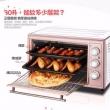 Bear 小熊 DKX-B30N1 电烤箱30L169元包邮