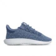 adidas Originals Tubular Shadow 男士运动鞋 *2 70.58英镑包邮约¥613(满减,合¥306.5/件)70.58英镑包邮约¥613(满减,合¥306.5/件)