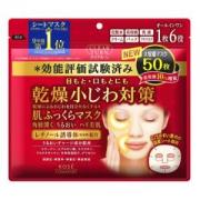 KOSE 高丝 CLEAR TURN 肌肤丰盈面膜 50片 *6件