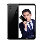 荣耀Note10 6G+128G 全网通4G手机