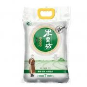 太粮 米皇坊 珍珠香米 5kg