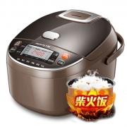 九阳(Joyoung) JYF-50FS69 电饭煲5L