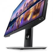 DELL 戴尔 U2718Q 27英寸 IPS显示器(3840x2160、HDR)
