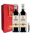 法国大使馆国庆用酒!2瓶x750ml 巴黎庄园 AOC级 经典干红葡萄酒券后168元包邮(长期599元)