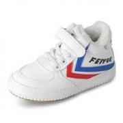 飞跃 儿童加绒运动鞋54.9元包邮(需用券)