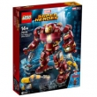 LEGO 乐高 超级英雄系列 76105 反浩克装甲:奥创纪元版819元包邮(需用券)