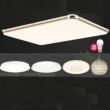 OPPLE 欧普照明 吸顶灯(遥控调光调色客+卧室x3+餐吊)899元包邮(限前10分钟)