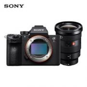 SONY 索尼 ILCE-7RM3 无反相机套机(FE 16-35mm f/2.8 GM镜头) 32398元包邮