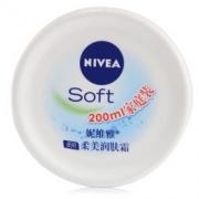 NIVEA 妮维雅 柔美润肤霜 200ml *2件 29元(2件5折)