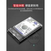 UNITEK 优越者 Y-3036 移动硬盘盒 USB3.0 可换线 17.9元包邮(27.9-10)