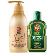 BAWANG 霸王 生姜洗发水 450ml + 育发液 80ml20元包邮(需用券)