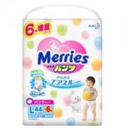 Merries 妙而舒 婴儿拉拉裤 L50片*5+L56片 +凑单品