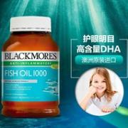 降三高、无腥味:BLACKMORES 澳佳宝 深海鱼油 400粒 *2件