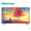 Hisense 海信 HZ75E5A 75英寸 4K液晶电视  8199元包邮8199元包邮