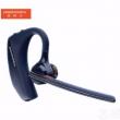 Plantronics 缤特力 Voyager 5210运动四麦降噪蓝牙耳机新低468元包邮