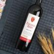 智利原瓶进口!7件x750ml 菲利普 罗思柴尔德男爵红盾佳美娜 红葡萄酒504元包邮,合72元/瓶