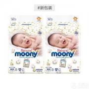 限PLUS会员,尤妮佳 Natural Moony 皇家系列纸尿裤 NB90/M64/L54片*2包 ¥193.58元含税包邮合96.79元/件(双重优惠)