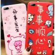 Aigo 爱国者 iPhone手机壳 多款可选 3.9元包邮(4.9-1)3.9元包邮(4.9-1)