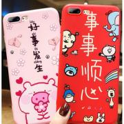 Aigo 爱国者 iPhone手机壳 多款可选 3.9元包邮(4.9-1)