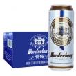 wurderburg 沃德古堡 小麦精酿白啤酒 500mL*12听*3件 103.9元包邮(双重优惠,合34.7元/件)103.9元包邮(双重优惠,合34.7元/件)