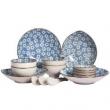 泥火匠 釉下彩陶瓷餐具套装 蓝樱 16头99元包邮