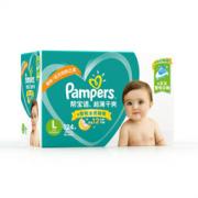 Pampers 帮宝适 超薄干爽 婴儿纸尿裤 L124片 *3件  366元包邮366元包邮