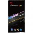 G.SKILL 芝奇 TridentZ RGB 幻光戟 DDR4 3000MHz 台式机内存 16GB949元包邮