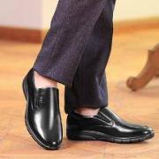 RED DRAGONFLY 红蜻蜓 WEA6210 男士商务休闲皮鞋