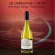 智利进口 Concha y Toro干露 云巅葡园霞多丽干白葡萄酒 750ml*5件 125元包邮25元/瓶(下单满减)
