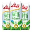 Anchor 安佳 轻欣 脱脂牛奶 250ml*24盒 *3件177元包邮(需用券)