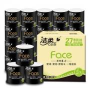 C&S 卷纸 Face系列 4层160g*27卷 *5件 +凑单品
