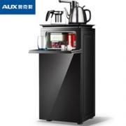 AUX 奥克斯茶吧机 家用 全自动多功能饮水机 298元包邮(328-30)