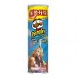 Pringles 品客 薯片田园牧场味 110g*10件+玉米片 68g*2件50.6元(100.6-50)