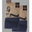 ATSUGI厚木relish 450D连裤袜2双装折后新低1572日元(约¥98)