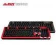 AJAZZ 黑爵 AK60 机械键盘276元起包邮(需用券)