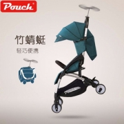Pouch 帛琦 A18 可折叠儿童手推车 可登机