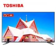 TOSHIBA  东芝 75U3800C 75英寸 4K超高清 液晶电视