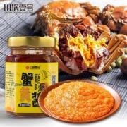 川锅壹号 蟹黄酱蟹黄油120g