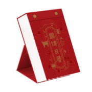 中国国家博物馆第一款日历:《国博日历》(2019年) 精装版