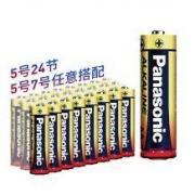 松下 5号/7号 碱性电池 24粒装