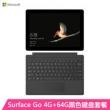 微软 Surface Go 4G 64G主机+黑色专业键盘 3488元包邮3488元包邮