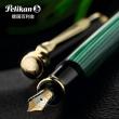 Pelikan 百利金 M400 14K金尖钢笔 多色1419元包邮包税(需领券)