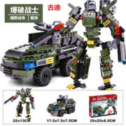 GUDI 古迪 变形拼装玩具 8723 爆破战士  38.9元包邮