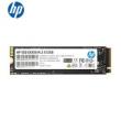 新品发售: HP 惠普 EX950系列 512GB M.2 NVMe 固态硬盘 899元包邮899元包邮