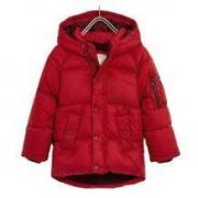 限尺码:ZARA 05992762600 男童棉服夹克外套
