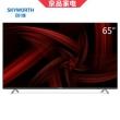 Skyworth 创维 65H9D 液晶电视 65英寸 5299元包邮(双重优惠)5299元包邮(双重优惠)