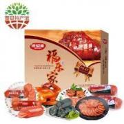 波尼亚 卤味熟食福乐家礼盒B款 2.44kg