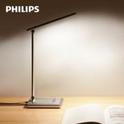 飞利浦(PHILIPS)  晶亮 LED台灯 烟灰色