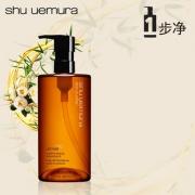 Shu Uemura 植村秀 卸妆油 450ml/瓶  琥珀臻萃、经典保湿、樱花轻肤三款可选